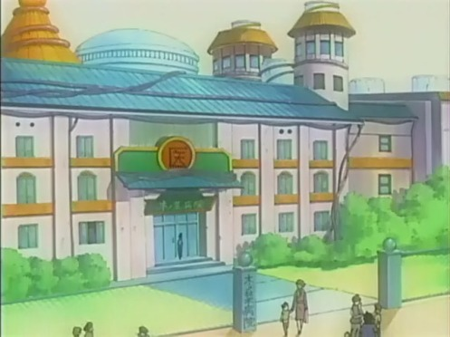 Konoha Hospital where all good plot points rest up for a year, or two.