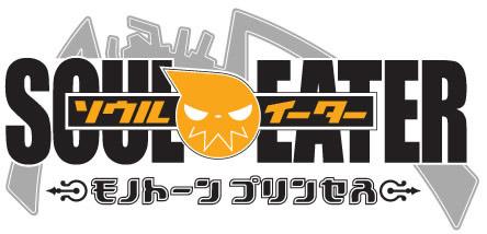 soul-eater-logo