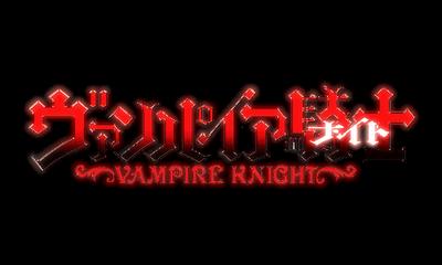 Vampire Knight RolePlay