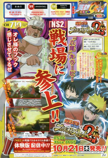 Naruto Shippuden Ultimate Ninja Storm 2 – updated 17th September